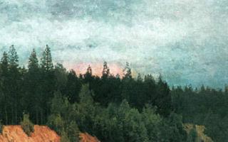 Левитан «лесистый берег. сумерки» описание картины, анализ, сочинение