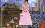 Кало «сломанная колонна» описание картины, анализ, сочинение