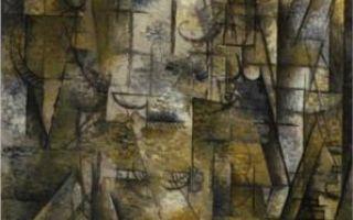 Брак «дома в эстаке» описание картины, анализ, сочинение