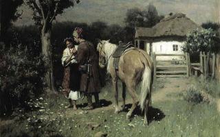 Николай пимоненко «сваты» описание картины, анализ, сочинение