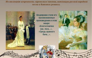 Романсы чайковского: история, видео, содержание, интересные факты