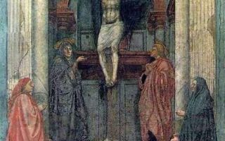 Мазаччо «троица» описание картины, анализ, сочинение