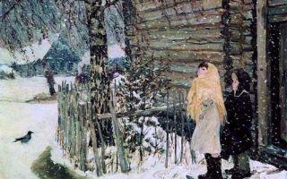 Пластов аркадий «первый снег» описание картины, анализ, сочинение