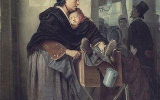 Перов василий «савояр» описание картины, анализ, сочинение