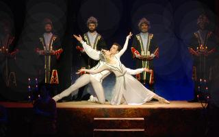 Балет «гаянэ»: содержание, видео, интересные факты, история