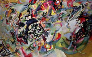Кандинский василий «композиция» описание картины, анализ, сочинение