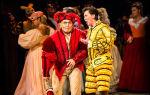Опера «риголетто»: содержание, видео, интересные факты, история