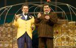 Опера «любовный напиток»: содержание, видео, интересные факты