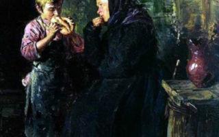 Маковский владимир «крах банка» описание картины, анализ, сочинение