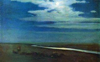 Куинджи «север» описание картины, анализ, сочинение