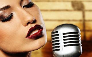 Что такое пение и как научиться петь