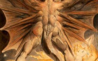 Блейк «вихрь любовников» описание картины, анализ, сочинение