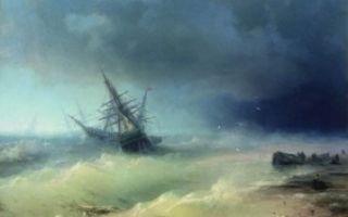 Айвазовский иван «спокойное море» описание картины, анализ, сочинение