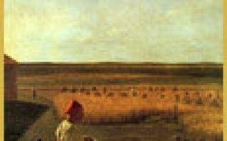 Венецианов «купальщицы» описание картины, анализ, сочинение