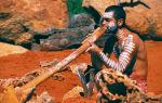 Диджериду: история, видео, интересные факты
