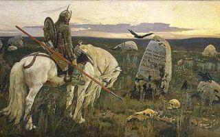 Васнецов «три царевны подземного царства» описание картины, анализ, сочинение