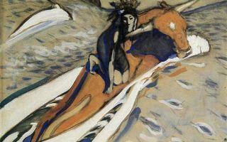 Серов «похищение европы» описание картины, анализ, сочинение