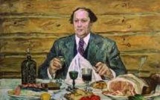 Кончаловский петр «сухие краски» описание картины, анализ, сочинение
