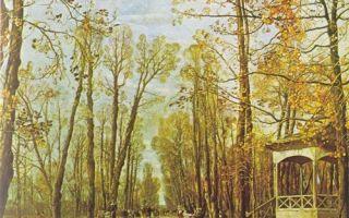 Бродский исаак «летний сад» описание картины, анализ, сочинение