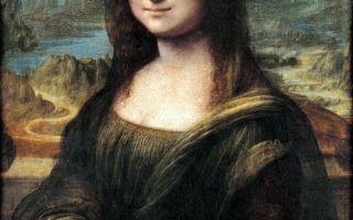 Леонардо да винчи «мона лиза» описание картины, анализ, сочинение