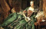 Буше франсуа «мадам де помпадур» описание картины, анализ, сочинение