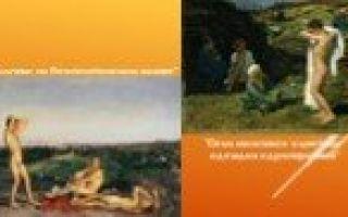 Иванов александр «семь мальчиков в цветных одеждах» описание картины, анализ, сочинение