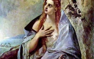 Тициан «кающаяся мария магдалина» описание картины, анализ, сочинение