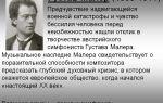 Густав малер: биография, интересные факты, видео, творчество
