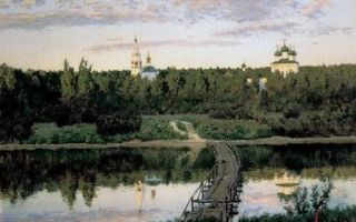 Левитан «тишина» описание картины, анализ, сочинение