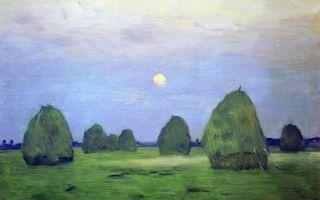 Исаака левитана «владимирка» описание картины, анализ, сочинение