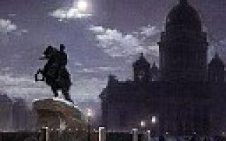 Суриков василий «покорение сибири ермаком» описание картины, анализ, сочинение