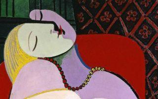 """Пикассо пабло """"сон"""" описание картины, анализ, сочинение"""