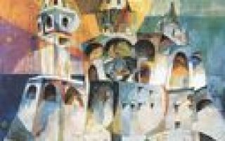 Лентулов аристарх «москва» описание картины, анализ, сочинение