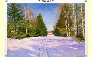 Грабарь «сентябрьский снег» описание картины, анализ, сочинение