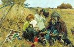 Венецианов «жатва» описание картины, анализ, сочинение