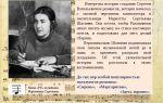 Романсы рахманинова: история, видео, содержание, интересные факты