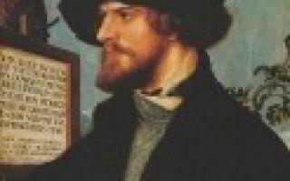 Гольбейн ганс «послы» описание картины, анализ, сочинение