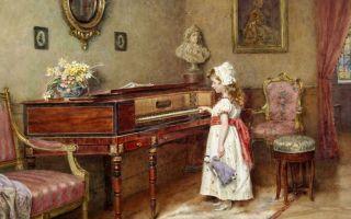 Наказание палками или музыкальное образование в xviii веке