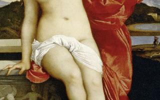Тициан «любовь земная и любовь небесная» описание картины, анализ, сочинение
