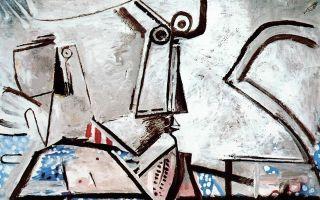 Пикассо пабло «герника» описание картины, анализ, сочинение