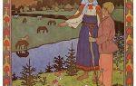 Билибин «сказка о царе салтане» описание картины, анализ, сочинение