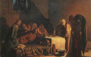 Ге николай «тайная вечеря» описание картины, анализ, сочинение