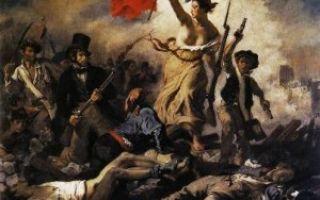 Делакруа «свобода, ведущая народ» описание картины, анализ, сочинение