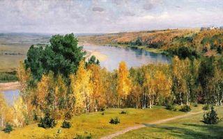 Поленов «золотая осень» описание картины, анализ, сочинение