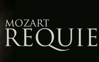 В.а. моцарт «реквием»: история, видео, интересные факты, слушать