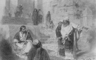 Поленов «христос и грешница» описание картины, анализ, сочинение