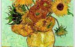 Винсент ван гог «ваза с пятнадцатью подсолнухами» описание картины, анализ, сочинение