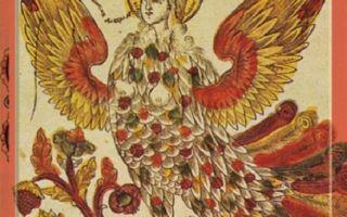 Васнецов «гамаюн, птица вещая» описание картины, анализ, сочинение
