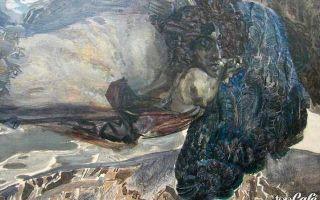 Врубель михаил «пан» описание картины, анализ, сочинение