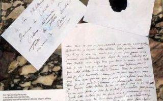 Флавицкий «княжна тараканова» описание картины, анализ, сочинение